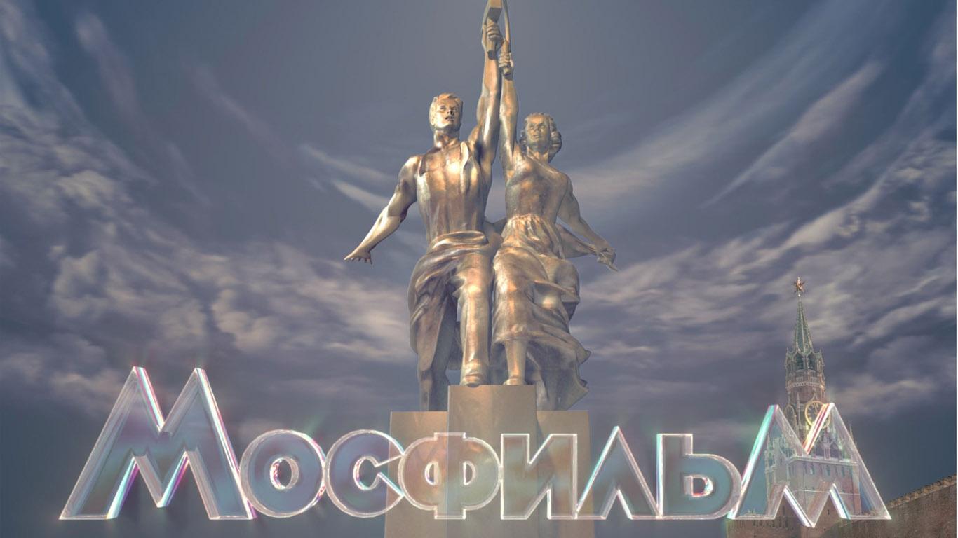 Обои для рабочего стола из советских кинофильмов фото 108-802