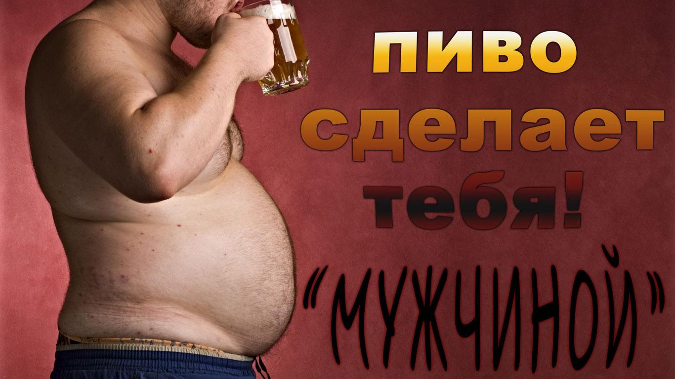 Пузатый толстый мужик пьет водку 22 фотография